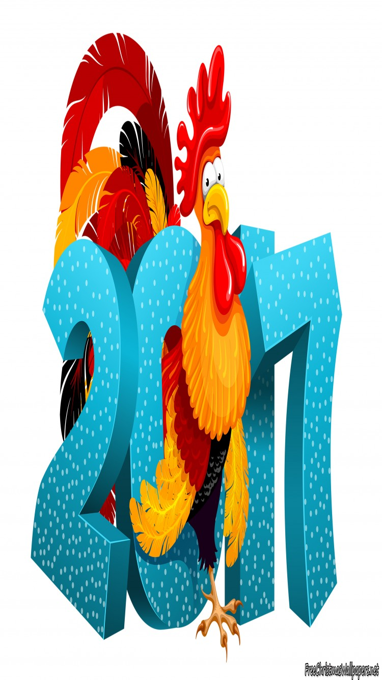 Happy New Year 2017 The Rooster Press Download Button To Save Or Desktop Users